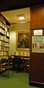 Mori-Ôgai-Gedenkstätte Berlin